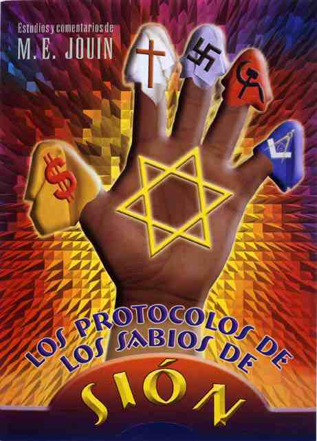 HAND OF ZION
