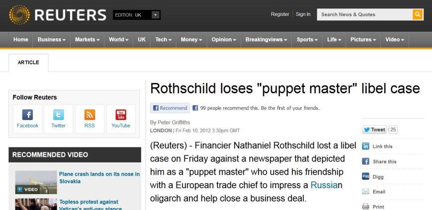 Rothschild Puppet Master Case