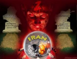 IranCrystal